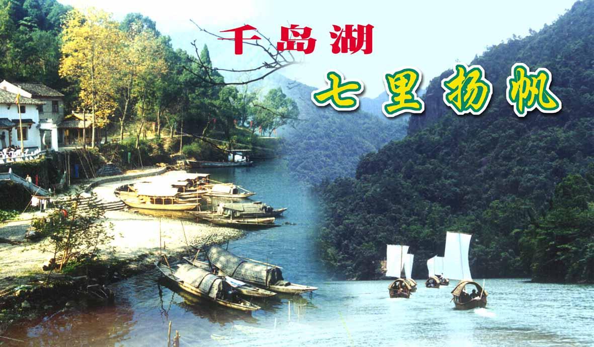 江西千岛湖风景图片
