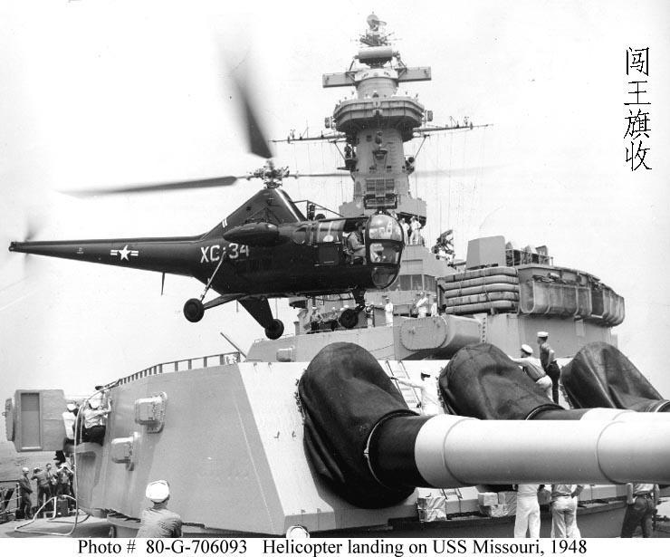 """战舰史上最著名的""""密苏里""""号战列舰[组图]"""