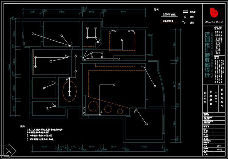 设计后照明线路图
