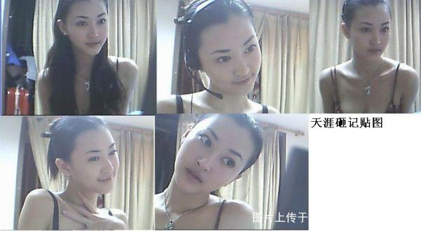 重磅出击:激情qq视频美女照片大全