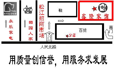 logo 标识 标志 户型 户型图