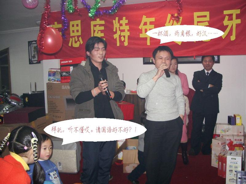 偷拍自拍亚洲色图_我们公司聚会上面的偷拍与自拍(图文版)