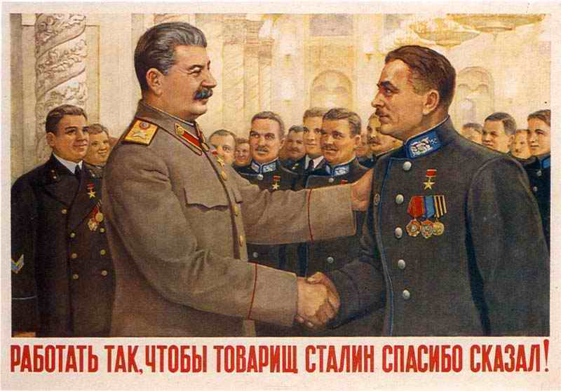 伟大的革命导师斯大林挥手前进[宣传画专集] -