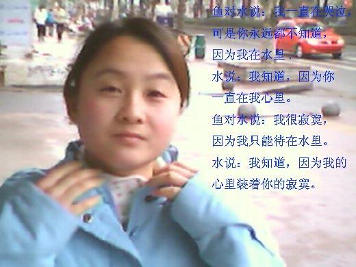 http://bbs.voc.com.cn/bbsimg/2005-3-20/23/20053202381961143.JPG_