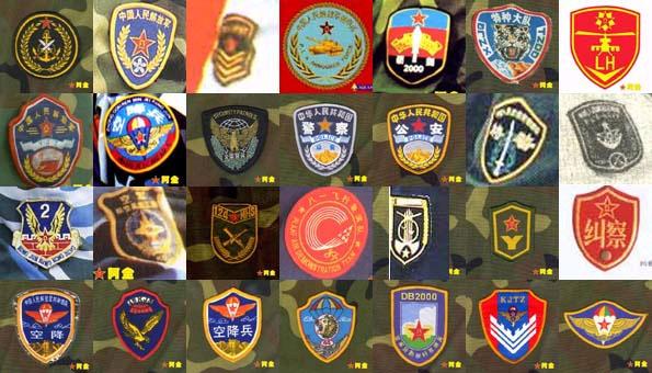 中国狼牙特种部队臂章,狼牙特种部队臂章,狼牙特种部队臂章
