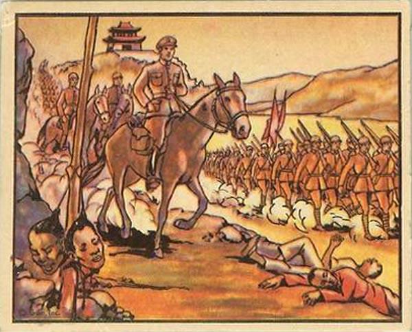 红军开赴抗日前线