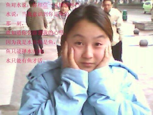 http://bbs.voc.com.cn/bbsimg/2005-3-20/23/20053202381961143.JPG_久未谋面。想念大家了。献上在深圳的PP原