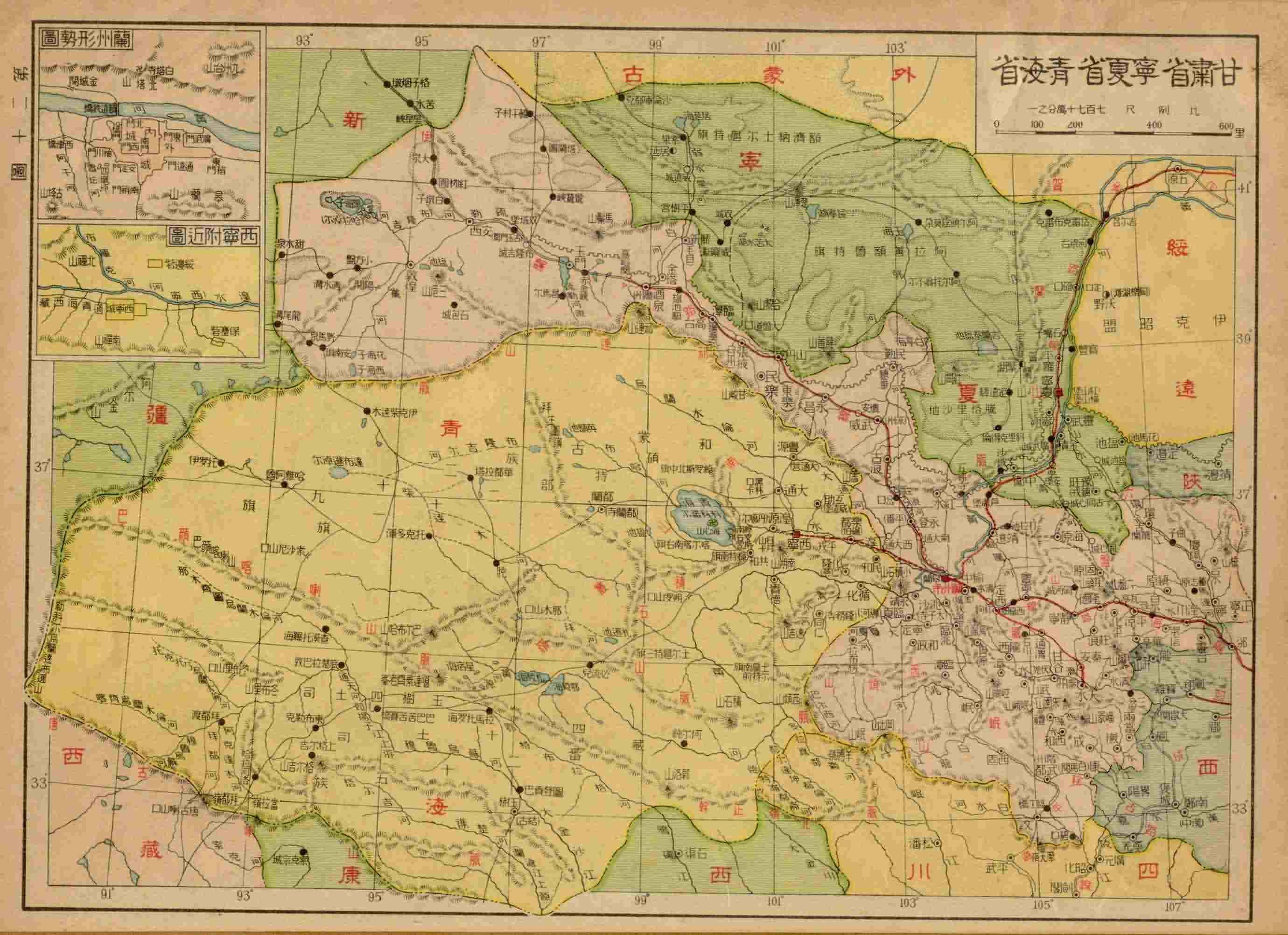 民国时期的中华地图册高清图片