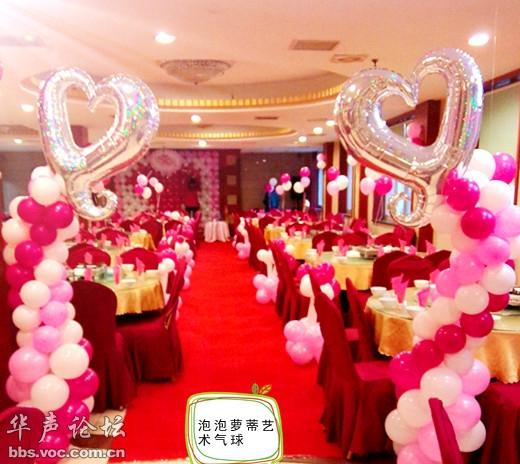 玫红色系主题婚礼