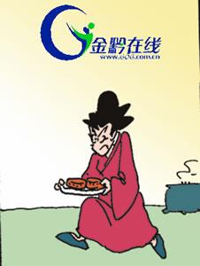 中秋为啥吃月饼 漫画