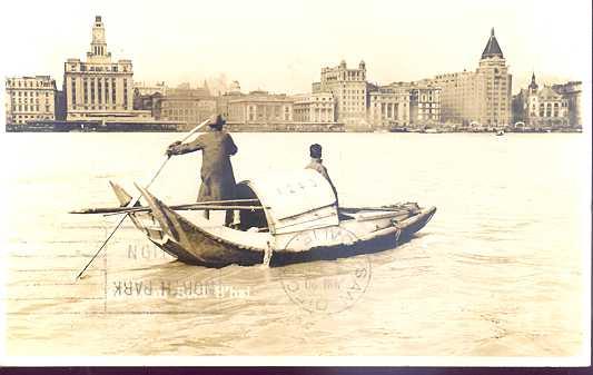 上海外滩老照片